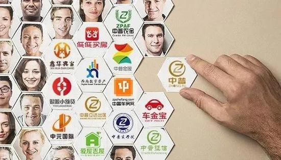 普惠金融再掀热潮,中普做新金融时代的普惠践行者