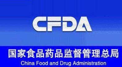 食药监新政策密集出台 明后年将是上市医药公司合并高潮