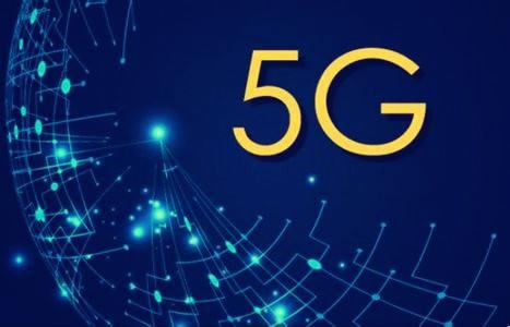 中国5g网络什么时候出?5G国际标准将于明年6月出炉