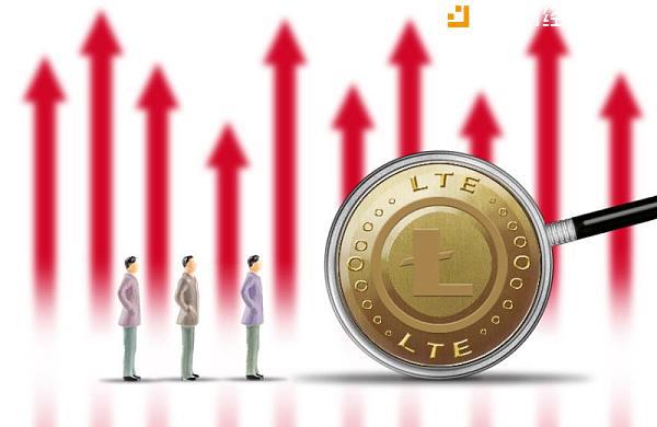 LTC硬分叉后市可期 海币网5月15日15:00已支持LTE充提
