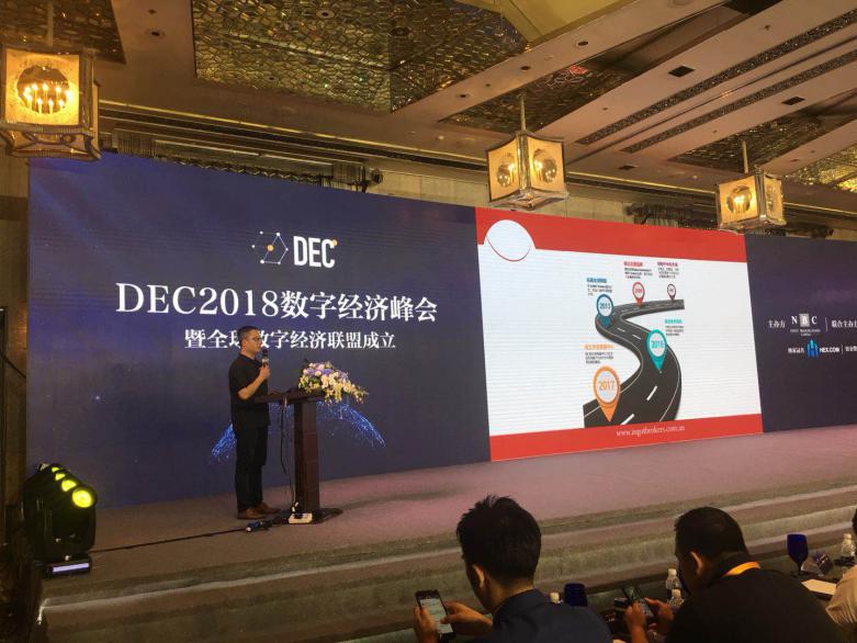INGOT陆寅谈起了数字货币,谈起了IC系统想要实现三个目的