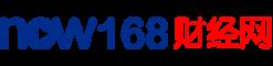 NOW168财经网