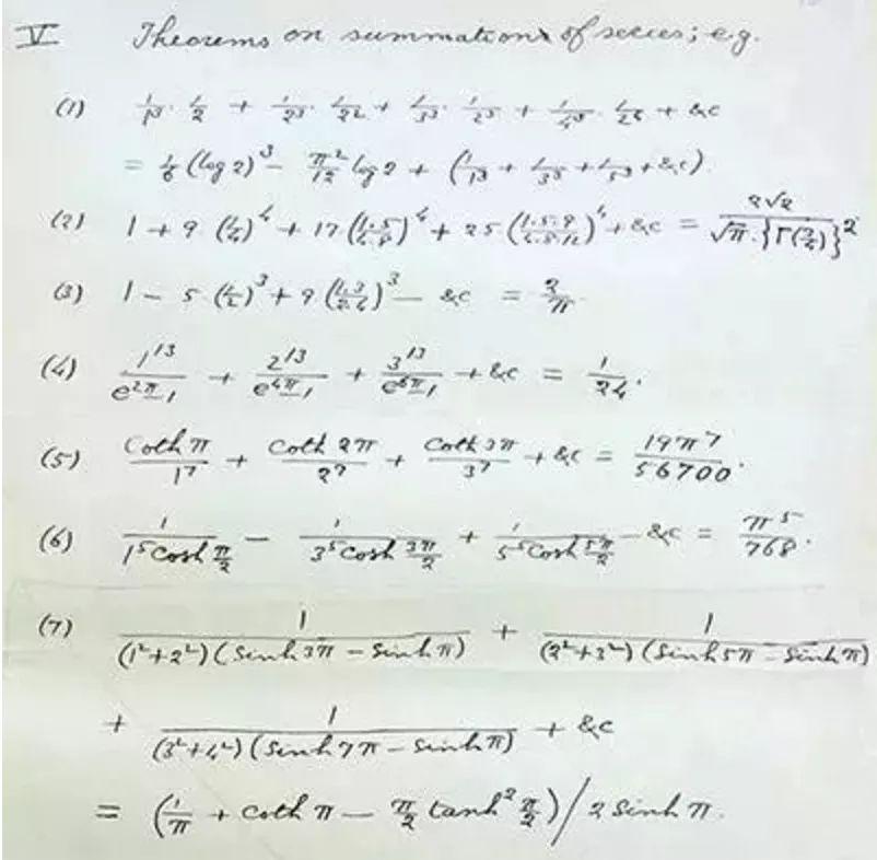 黎曼猜想仍旧,素数依然孤独