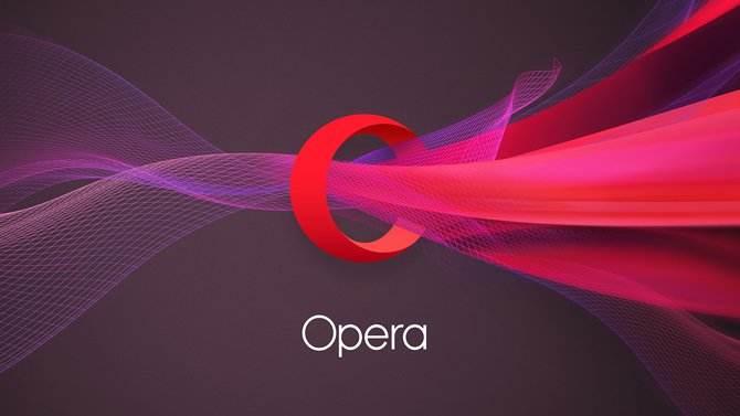 世界第5大浏览器Opera将与Ledger Capital展开合作,共同探索区块链应用