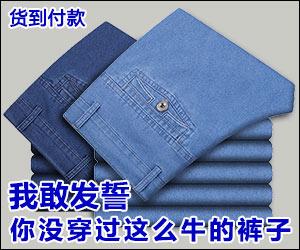 //s3.pfp.sina.net/ea/ad/1/7/f878fab4bdef7d615619e4fe4f684afa.jpg