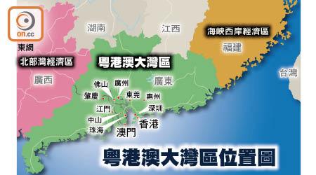 """港珠澳""""一小时经济圈""""成形,大湾区区块链产业将领跑全国?"""