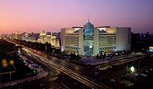 图片来自中国银行官网